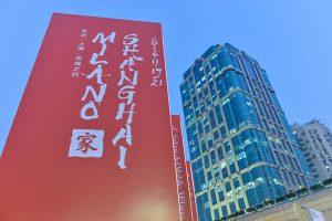 Salone del Mobile.Milano Shanghai @ Shanghai Exhibition Centre (SEC)