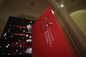 Salone del Mobile.Milano Shanghai @ Sec - Shanghai Exhibition Center