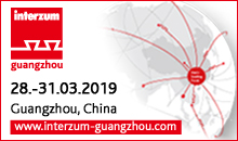 Interzum Guangzhou19