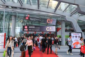Cifm/Interzum Guangzhou 2019 @ Guangzhou (China)