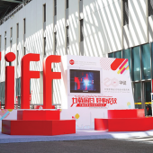 Ciff Shanghai 2018