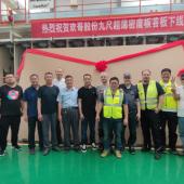 Siempelkamp: nuovo impianto per mdf ultrasottile ed extra-largo in Cina